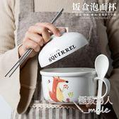 陶瓷微波爐便當飯碗帶蓋杯湯碗勺筷SMY5072【極致男人】