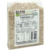 即期品 DR.OKO德逸 有機斯佩爾特小麥 500g/包 效期至2020.10.22