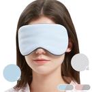 冰絲涼感溫感透氣眼罩.護眼溫涼睡眠眼罩.遮光雙面舒緩眼罩.外出旅行辦公室宿舍.推薦哪裡買ptt
