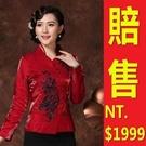 唐裝中式女裝(單上衣)-新款春裝紅色繡花宴會禮服66ac1【時尚巴黎】