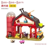 【美國 B.Toys 感統玩具】農村曲 (搖滾動物農莊)