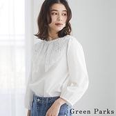 「Summer」甜美刺繡領襯衫上衣 - Green Parks