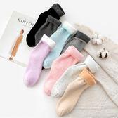 女短襪 中筒襪 棉豎條加絨加厚雪地短襪女款地板襪冬季保暖居家襪子保暖襪子《小師妹》yp952