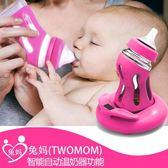 嬰兒玻璃奶瓶防摔防脹氣防嗆奶硅膠寬口徑新生兒寶寶奶瓶保溫初生【小梨雜貨鋪】