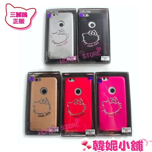 韓妮小舖  韓國正版 KITTY IPHONE6 手機殼 保護套 KITTY手機殼 批發 【HD2812】