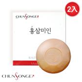 韓國 RABIU CHUNSONGE 高麗蔘美容護理皂 75g