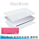 【妃航】 Mac Book air 11...
