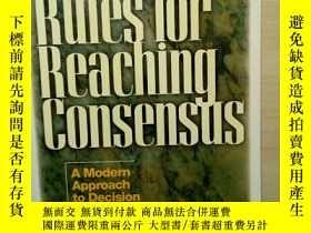 二手書博民逛書店Rules罕見For Reaching Consensus: A