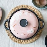 櫻花砂鍋日式多功能湯鍋 耐高溫家用陶瓷鍋 湯煲燉鍋
