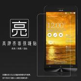 ◆亮面螢幕保護貼 ASUS 華碩 ZenFone6 A600CG T00G/A601CG Z002 保護貼 軟性 亮貼 亮面貼 保護膜 手機膜