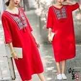 大尺碼洋裝竹節肌理棉麻刺繡中長款寬鬆裙大尺碼七分袖連身裙A字裙 限時降價
