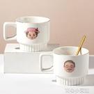 咖啡杯 子一對情侶款水杯家用陶瓷馬克杯高顏值牛奶咖啡杯【快速出貨】