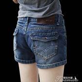 夏季新款牛仔短褲女中腰彈力顯瘦學生韓版卷邊寬鬆熱褲潮  中秋節下殺