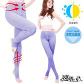 速塑女人280D涼感 冰雕夜塑美腿提臀褲襪 冰雕紫【美日多多】