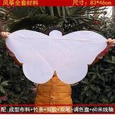 精品diy風箏幼兒園風箏材料包手繪畫