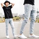 牛仔褲 淺藍刷白抓破抽鬚彈性合身牛仔褲【NB0803J】