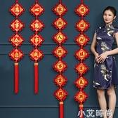 新年過年春節牛年中國結對聯過年掛件掛飾室內背景布置裝飾用品 小艾新品