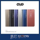 (+專屬玻璃貼)QinD 透視皮套/SAMSUNG Galaxy J4+/手機殼/翻頁式皮套/側掀皮套【馬尼通訊】