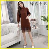 網紗洋裝內搭 秋冬季中長款毛衣裙蕾絲拼接網紗兩件套套裝針織連衣裙