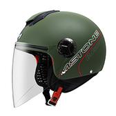 【東門城】ASTONE CJ500 素色(平光綠) 3/4半罩式安全帽