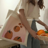 一片橘子插畫文藝單肩包帆布包購物袋書包女【時尚大衣櫥】