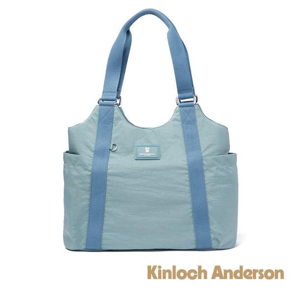 金安德森 夏卡爾微光  輕盈大容量托特包 藍色