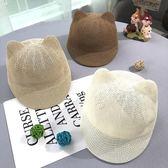 遮陽帽 兒童帽子男 潮 遮陽帽夏季女童鴨舌帽韓版防曬男童太陽帽寶寶草帽『芭蕾朵朵』
