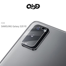【愛瘋潮】QinD SAMSUNG S20 FE ASUS Google SONY Xperia 5 II 鏡頭玻璃貼(兩片裝)