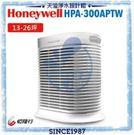 【Honeywell】13-26坪 True HEPA抗敏空氣清淨機 HPA-300APTW【恆隆行授權經銷】【PM2.5】