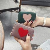 零錢包 頭層牛皮風琴卡包女式愛心拼色真皮小卡包多卡位信用卡片包套 傾城小鋪