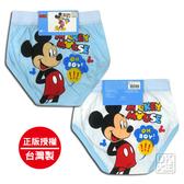 迪士尼 米奇 兒童三角褲 內褲 MK-CF003 (2件) ~DK襪子毛巾大王