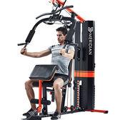 健身器材家用綜合訓練器材單人站運動套裝器材運動器材家用igo     韓小姐