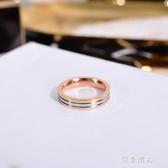 韓京日韓國時尚三色鍍彩金戒指 女食指環歐美裝飾戒子鈦鋼首飾品  完美情人館