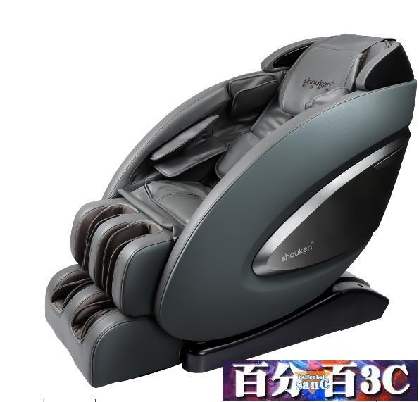 220V按摩椅家用全自動熱敷豪華按摩椅全身電動沙發椅太空艙 WJ百分百