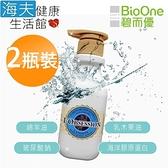 【海夫健康生活館】BioOne 碧而優 乳木果 綿羊油 保濕乳液 雙包裝