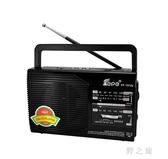 創意迷你多全波段插卡收音機充電usb小半導體 qz6724【野之旅】