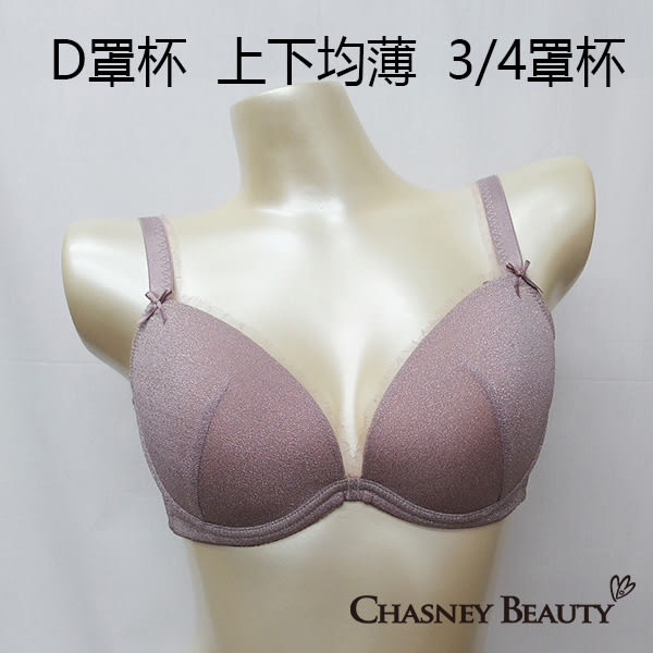 【Chasney Beauty】Shine素雅S-L丁褲(亮粉芋)