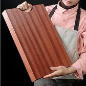 老鐵木切菜板實木家用抗菌防霉砧板烏檀刀板子整廚房占案板