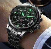 一秒2018新款手錶男士全自動石英表防水夜光精鋼帶非機械男表 卡布奇诺