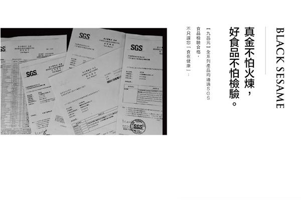 【九品元】特選白芝麻醬 (300g/罐) x3罐
