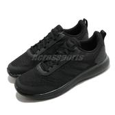 【海外限定】adidas 慢跑鞋 Argecy 全黑 黑 男鞋 運動鞋 入門款 【ACS】 FU7262