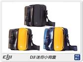 DJI 大疆 Mavic Mini 迷你小背囊 相機包 斜背包(公司貨)