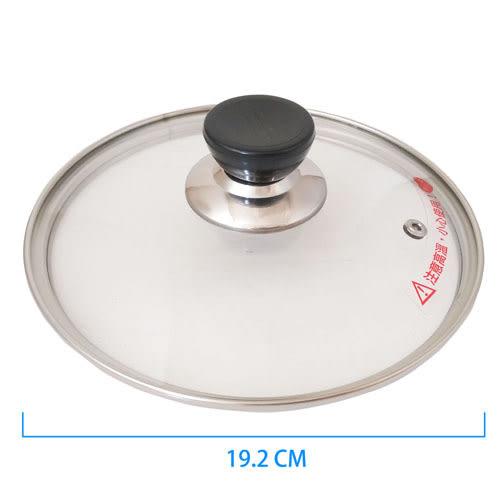 |配件| 專用鍋蓋 山崎New SMART304不鏽鋼微電腦智慧鍋 SK-2500SP/2510SP共用