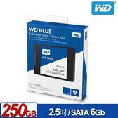 【台中平價鋪】全新 WD SSD 250GB 2.5吋固態硬(藍標) SATA3  三年保固