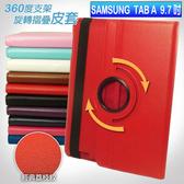 ★荔枝紋旋轉摺疊皮套 Samsung Galaxy Tab A 9.7吋 P555 (4G版)/P550 (WiFi 版) 保護套/皮套/側翻可立式保護