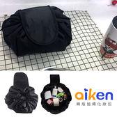 大容量收納包 抽繩化妝包化妝袋抽繩包化妝品收納J4011 021 ~艾肯居家 館~