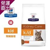Hill's 希爾思 貓用 k/d 腎臟病護理處方貓飼料 4LB 處方 貓飼料 腎臟病護理 健康管理【免運直出】