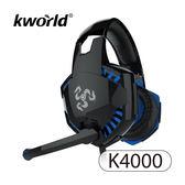 廣寰 Kworld 玩家級電競耳麥 K4000-BB-黑藍