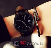 手錶女學生韓版時尚大錶盤男錶