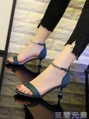 高跟鞋涼鞋女夏新款歐洲站露趾水鑚細跟高跟鞋時尚百搭一字扣羅馬鞋 至簡元素
